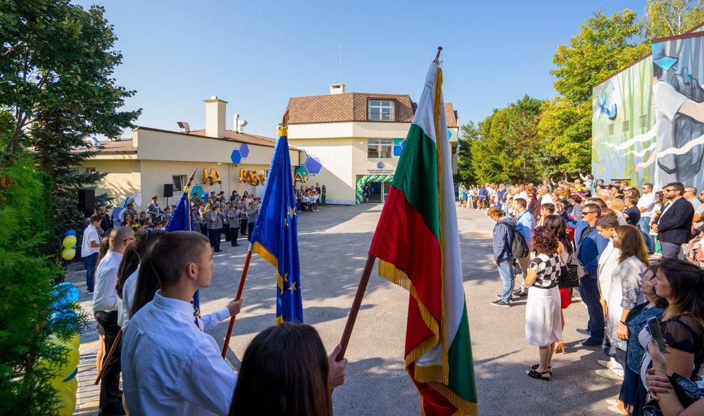Предимства на училището, изнесено в близост от големия град - 2